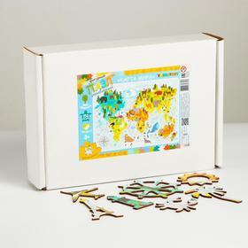 Конструктор - пазл «Карта мира»