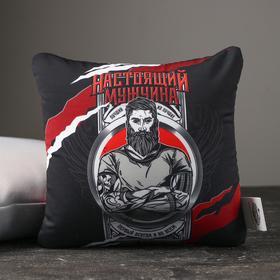 Подушка антистресс «Настоящий мужчина» Ош