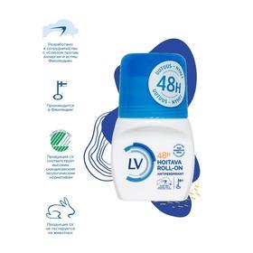 Ухаживающий антиперспирант LV с защитой 48ч, 60 мл