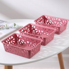 Комплект корзин универсальных Бытпласт, 20×14,2×8 см, цвет тёмно-розовый