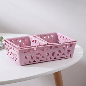 Комплект корзин универсальных Бытпласт, L+XS+XS, цвет светло-розовый