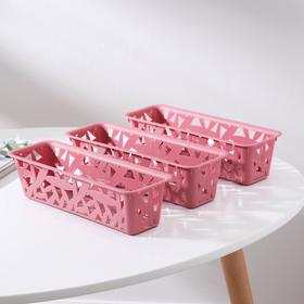 Комплект корзин универсальных Бытпласт, S × 3 шт, цвет тёмно-розовый