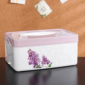 Коробка универсальная с ручкой Бытпласт, 24,5×16×10,8 см, цвет светло-розовый