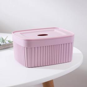 Лоток с крышкой Бытпласт, 0,9 л, 15×11,5×7 см, цвет светло-розовый