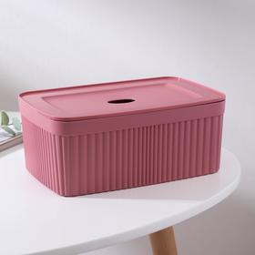 Контейнер с крышкой Бытпласт, 23×15×9 см, 2,5 л, цвет тёмно-розовый