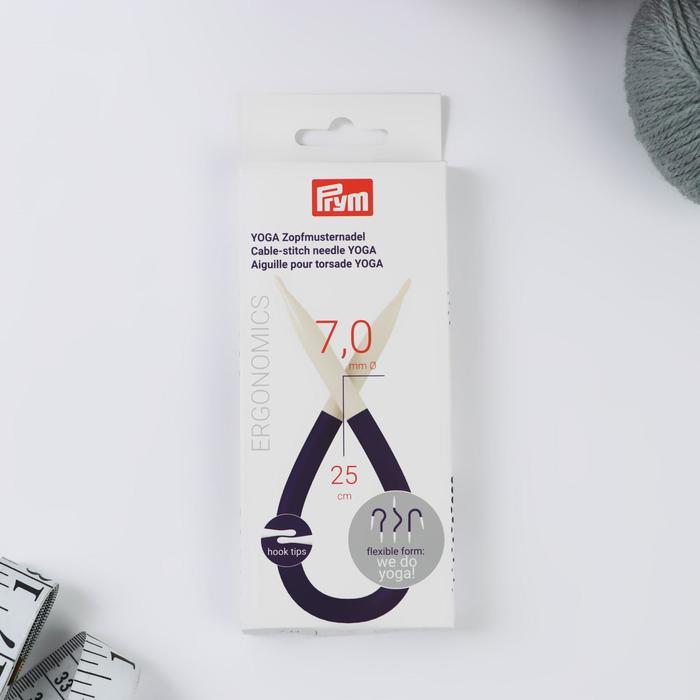 Вспомогательные спицы для вязания «Yoga», гибкие, d = 7 мм, 2 шт