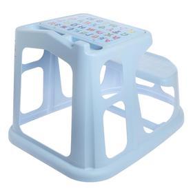 Стол-парта детская с аппликацией, 730х550х500 мм, цвет светло-голубой