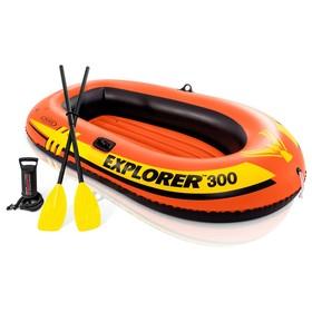 Лодка Explorer 300, 3 местная, 211 х 117 х 41 см, от 6 лет, вёсла, насос, до 186 кг, 58332NP INTEX Ош