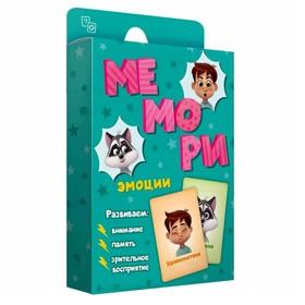 Карточная игра «Мемори Эмоции», 30 карточек 8х12 см