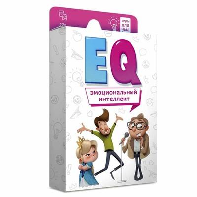 Карточная игра «Эмоциональный интеллект», 40 карточек, 8х12 см - Фото 1