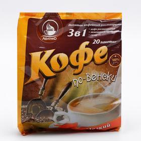 Кофе растворимый 3 в 1 Avatico