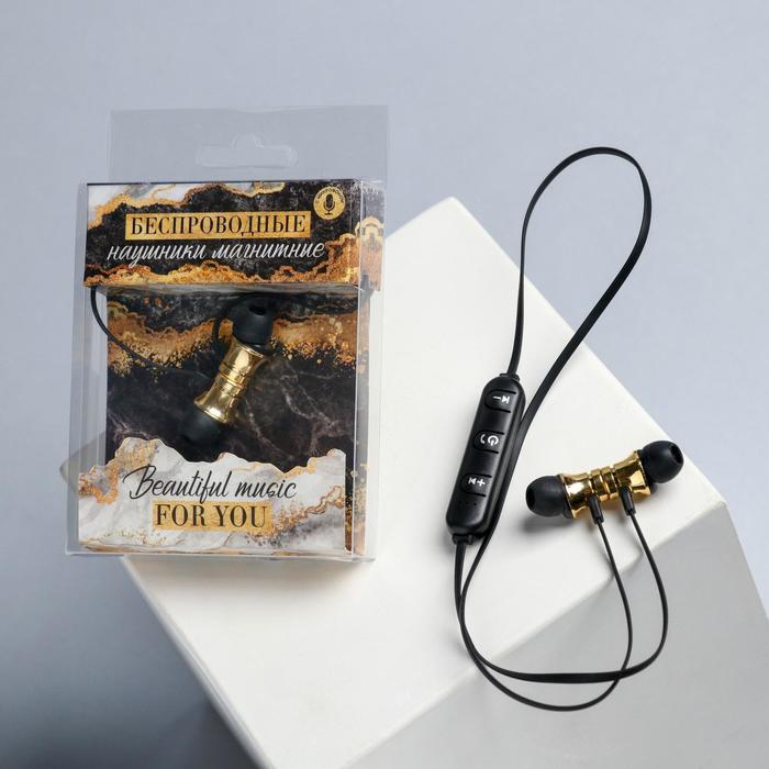 Беспроводные магнитные наушники вакуумные с микрофоном «Мрамор», 13 ,9 х 13,5 см