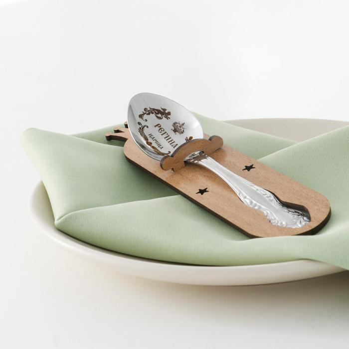 Ложка именная, чайная, с гравировкой Регина, h14