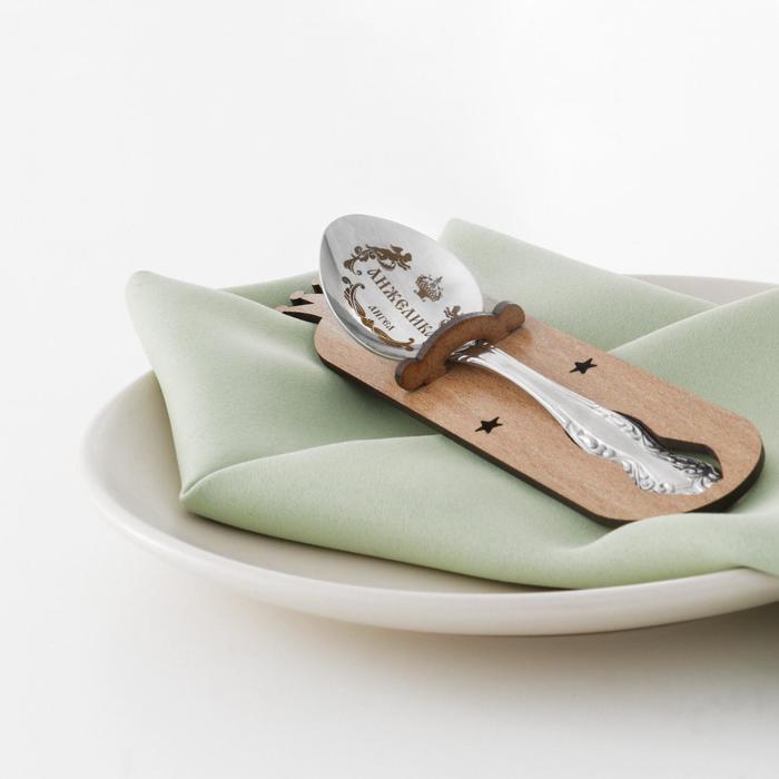 Ложка именная, чайная, с гравировкой Анжелика, h14