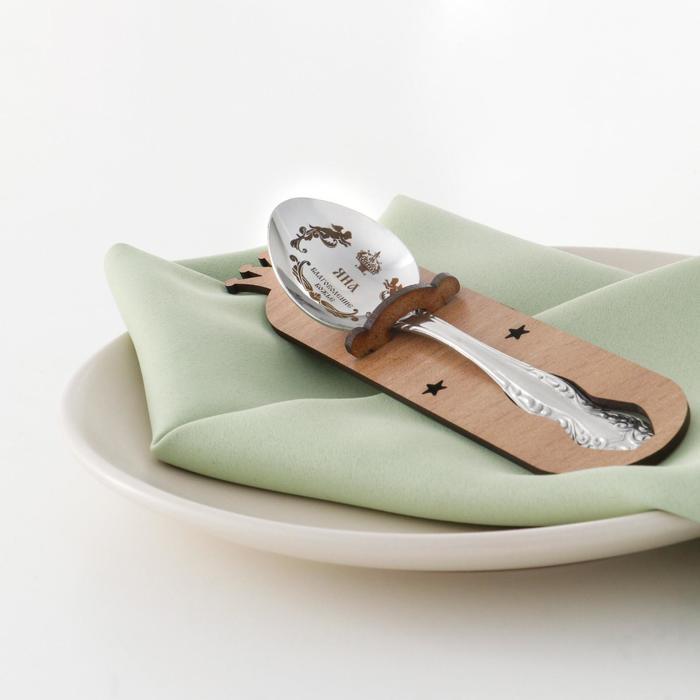 Ложка именная, чайная, с гравировкой Яна, h14