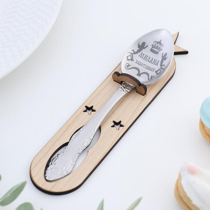 Ложка именная, чайная, с гравировкой Милана, h14