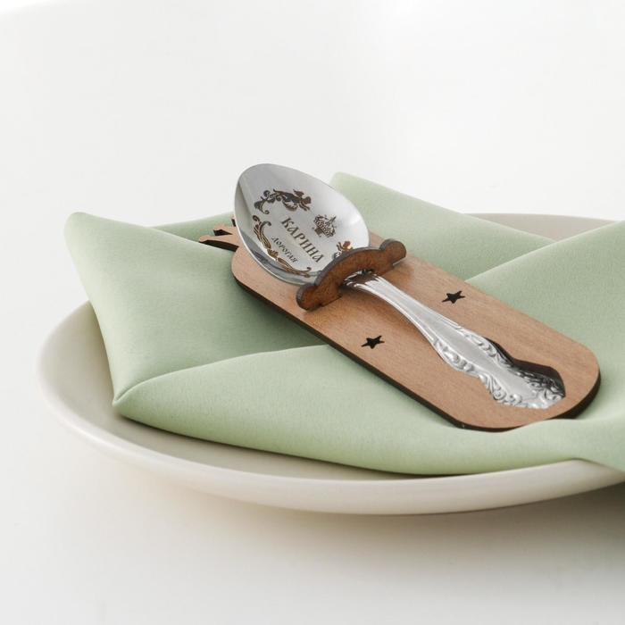 Ложка именная, чайная, с гравировкой Карина, h14