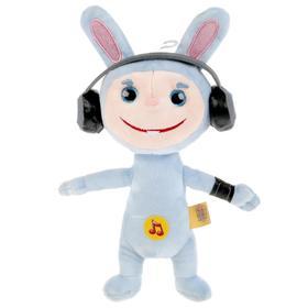 Мягкая игрушка «Зайка большой» 21см музык