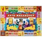 Настольная экономическая игра «Анти-миллионер» - Фото 4