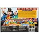 Настольная экономическая игра «Анти-миллионер» - Фото 8