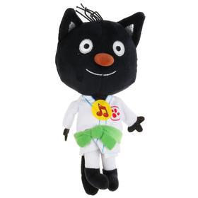 Мягкая игрушка Три кота «Сажик - каратист» 12 см, музыкальная