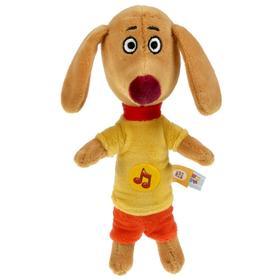 Мягкая игрушка «Собачка Федя» Оранжевая корова, 21 см, музыкальная