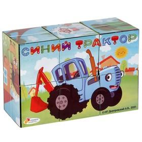 Набор из 6-ти кубиков «Синий трактор»