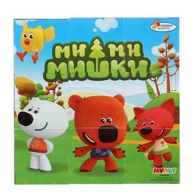 Набор из 9-ти кубиков «Ми-Ми-Мишки»