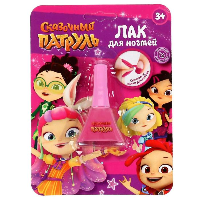 Косметика для девочек Сказочный патруль, лак для ногтей, 5 мл, цвет розовый