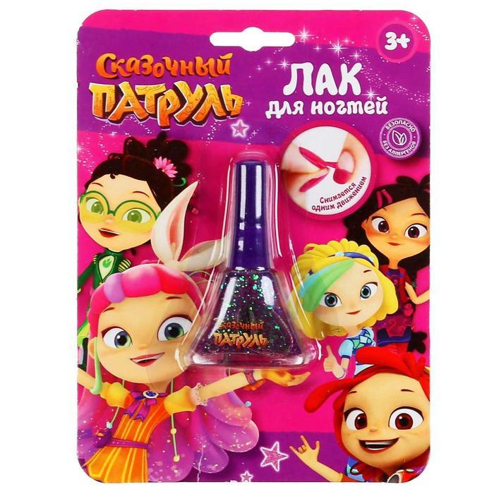 Косметика для девочек Сказочный патруль, лак для ногтей, 5 мл, цвет сиреневый