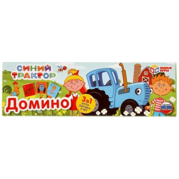 Домино 3в1 «Синий трактор»