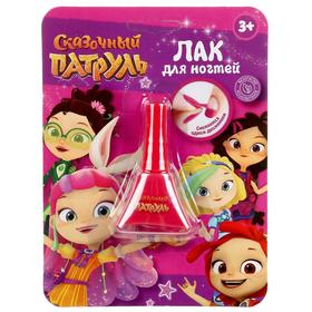 Косметика для девочек «Сказочный патруль», лак для ногтей, 5 мл, цвет алый, МИКС