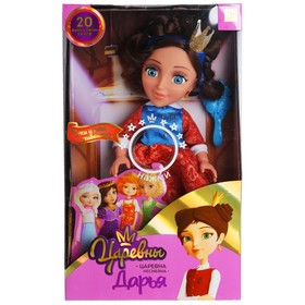 Кукла озвученная «Даша», 32 см, новый наряд, 20 фраз и песен из м/ф