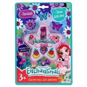 Косметика для девочек «Энчантималс», тени для век, помада