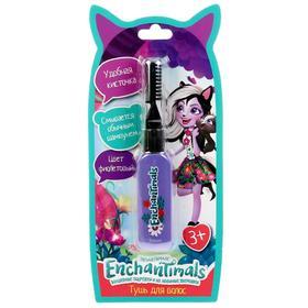 Косметика для девочек «Энчантималс», тушь для волос, фиолетовая