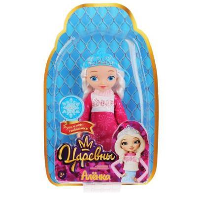 Кукла «Аленка», 15 см, сгибаются руки и ноги - Фото 1