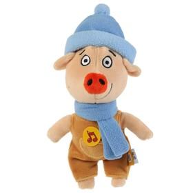 Мягкая игрушка «Поросенок Коля в зимней одежде» Оранжевая корова, 17 см, музыкальная