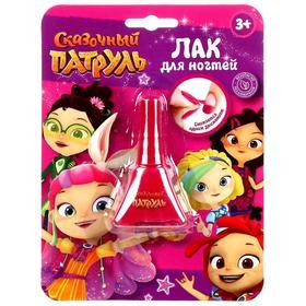 Косметика для девочек «Сказочный патруль», лак для ногтей, 5 мл, цвет красный
