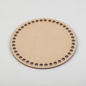 Заготовка для вязания 'Круг', донышко фанера ЭКСПОРТ, 15 см, d=7мм Ош