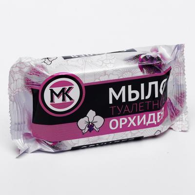 """Туалетное мыло МК """"Орхидея"""" в цветной обертке, 90 г - Фото 1"""