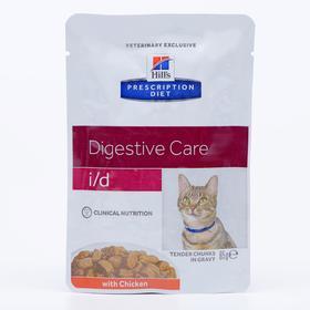 Влажный корм Hill's PD i/d Digestive Care, для кошек, при расстройствах ЖКТ, курица, 85 г