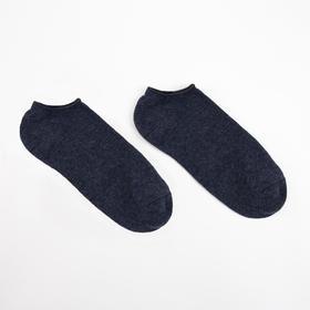 Носки мужские укороченные, цвет серый МИКС, размер 27 Ош