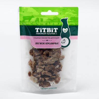 Лакомства TiTBiT Легкое кроличье для кошек, сушеные лакомства, 10 г - Фото 1