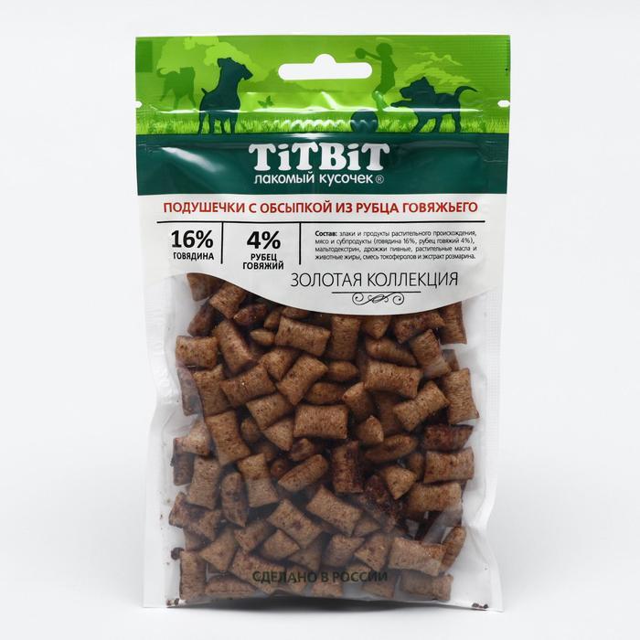 купить Лакомства TiTBiT Подушечки с обсыпкой из рубца говяжьего для собак Золотая коллекция, 80 г
