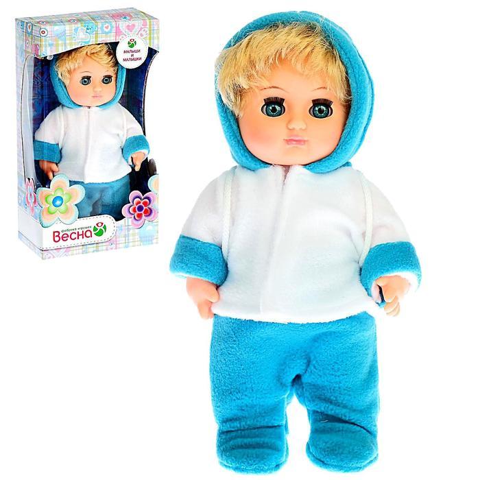 Кукла «Любочка» 2, 21 см