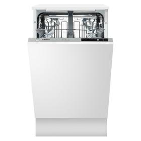 Посудомоечная машина Hansa ZIV413H, встраиваемая, А++, 10 комплектов, 44.8 см Ош