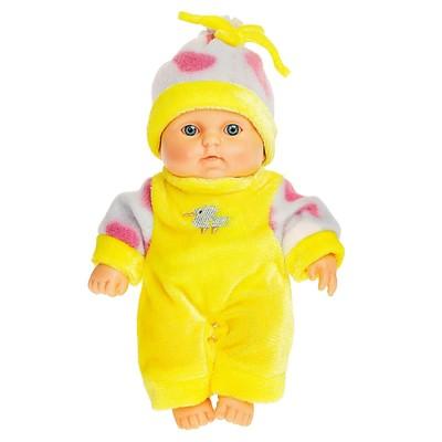 Кукла «Карапуз-мальчик 10», 20 см - Фото 1