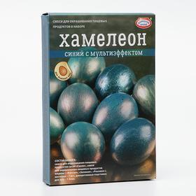 Смеси для окрашивания пищевых продуктов, «Хамелеон», микс