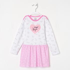 Платье для девочки, цвет белый/розовый, рост 98 см