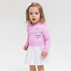 Платье для девочки, цвет розовый/белый, рост 80 см